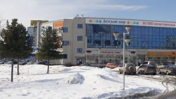 Продажа Торговой площади, Крисанова дом 19