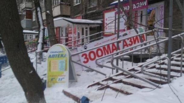 Аренда Торговой площади, ул. Чернышевского дом 19