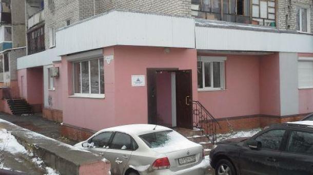 Продажа Помещения свободного назначения, Парижской Коммуны дом 16