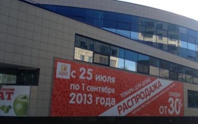 Новости Ульяновска Смотреть онлайн  Информационно