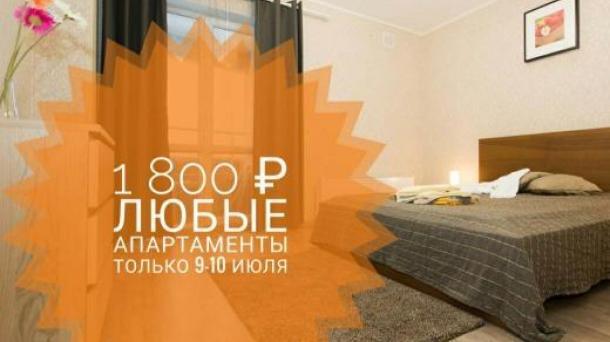Аренда Квартиры, Гагарина б-р дом 65а