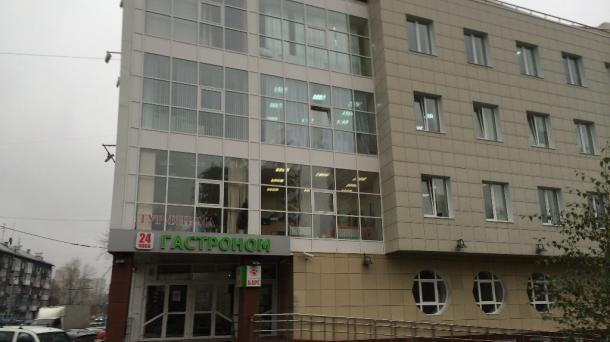Аренда Офиса, Петропавловская дом  113