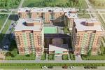 Продажа Квартиры, ул. Сакко и Ванцетти дом 97