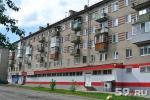 Продажа Квартиры, ул. Адмирала Ушакова дом 8