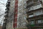 Продажа Квартиры, ул Композитора Глинки дом 15