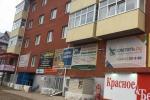 Аренда Офиса, пер дом 2