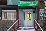 Продажа Торговой площади,  улица Макаренко дом 56