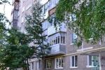 Продажа Квартиры,  ул. Чернышевского дом 13