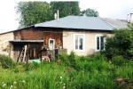 Продажа Дома, Новгородская 4-я дом  95