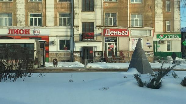 Продажа Торговой площади, Героев Хасана дом  32