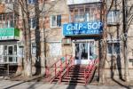 Продажа Торговой площади, Гагарина б-р дом 79