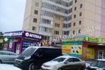 Аренда Торговой площади,  улица Маршала Рыбалко дом 43