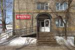 Продажа Торговой площади, Чебоксарская дом  3