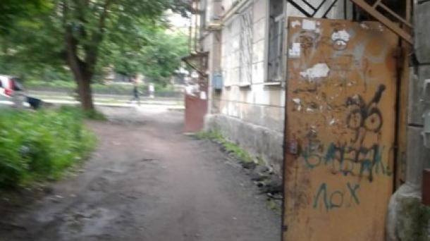 Продажа Комнаты, КИМ дом  55