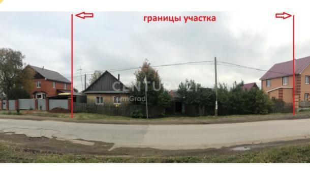Продажа Дома, Казанский тракт дом  6