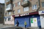 Продажа Торговой площади, Адмирала Ушакова дом  8