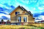Продажа Дома, Усть-Качка