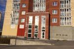 Продажа Помещения свободного назначения, Елькина дом  39