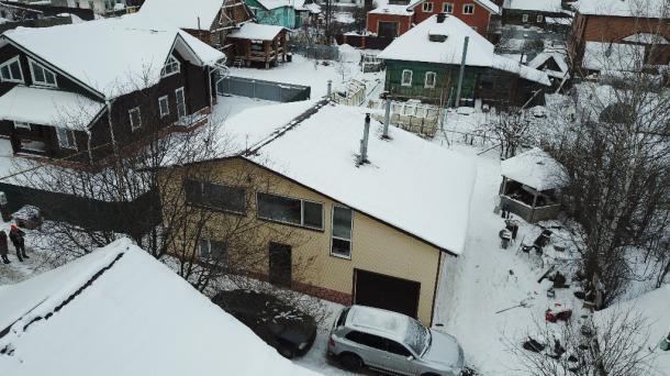 Продажа Дома, Грибоедова