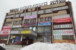 Аренда Помещения свободного назначения, улица Максима Горького дом 83