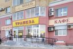 Аренда Торговой площади, Уральская улица дом 95