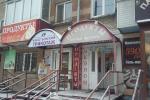Аренда Торговой площади, улица Ушинского дом 10А