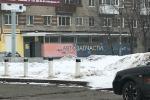 Продажа Торговой площади, Химградская улица дом 37
