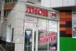 Продажа Торговой площади, улица Революции дом 14