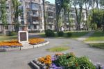 Продажа Комнаты, Уральская улица дом 87