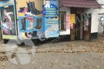 Продажа Торговой площади, улица Куйбышева дом 137