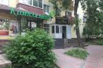 Аренда Торговой площади, улица Ленина дом 84