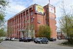 Продажа Производственного помещения, улица Вагановых дом 11А
