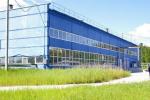 Продажа Производственного помещения