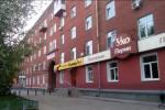Продажа Комнаты, улица Куйбышева дом 105