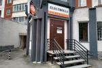 Аренда Торговой площади, улица Максима Горького дом 76