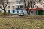 Аренда Помещения свободного назначения, улица Космонавта Леонова дом 43Б